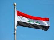 العراق: انطلاق فعاليات المؤتمر الدولي لاسترداد الأموال المنهوبة