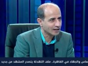 خاص بالفيديو   د. عبدالحكيم عوض: الشعب لن يقبل بمنح الاحتلال تهدئة مجانية
