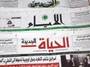 أبرز عناوين الصحف المحلية الصادرة اليوم الأحد