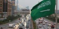 السعودية تطالب المجتمع الدولي بتحمل مسؤوليته تجاه الميليشيات الحوثية