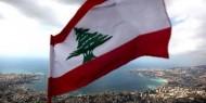 لبنان يتسلم 1.135 مليار دولار من صندوق النقد الدولي