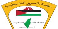 منظمة التحرير: استهداف الاحتلال لمؤسسات المجتمع المدني يشكل انتهاكا للقانون الدولي