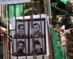 حماس تنفي إنجاز اتفاق صفقة تبادل مع الاحتلال