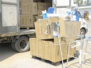 تسليم تنمية غزة معدات وأجهزة طبية مقدمة من القائد محمد دحلان