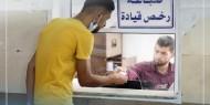 النقل والمواصلات في غزة تعلن عن تسهيلات للسائقين والمركبات