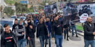 تظاهرة ضد الجريمة وتواطؤ شرطة الاحتلال في الداخل المحتل