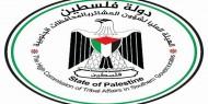 """""""العليا للعشائر"""" تستنكر قرار الاحتلال تصنيف 6 مؤسسات فلسطينية بـ""""الإرهابية"""""""